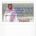 الهواوي (@054334944677) Twitter