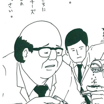噂の山崎シゲル (@sry_yamazaki)...