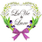 ラヴィドリュクス「Carnation, Lily, Lily, Rose」会期~7.17🎀