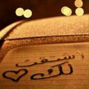Hani Ali (@11hani22) Twitter
