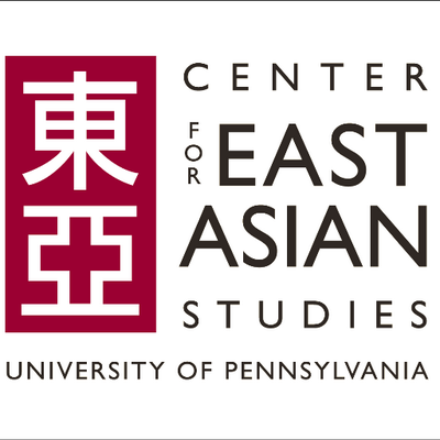「penn Center for east asian studies」的圖片搜尋結果