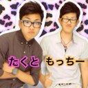 新美匠斗 (@0223_takuto) Twitter