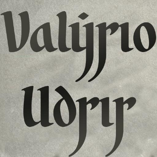 Valyrian Wiki