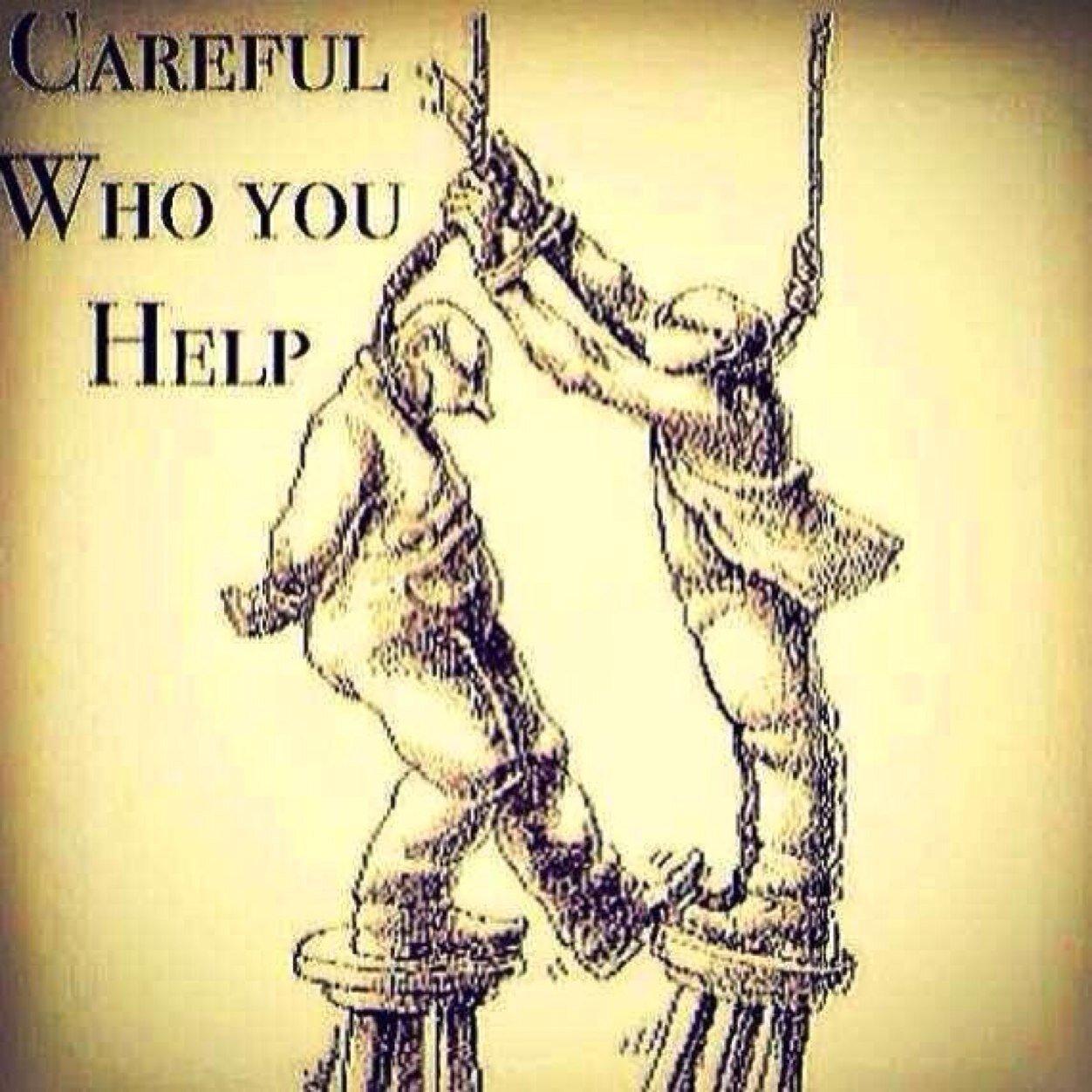 Картинки смотри кому помогаешь