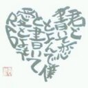 しゅーへい (@101010Oca) Twitter