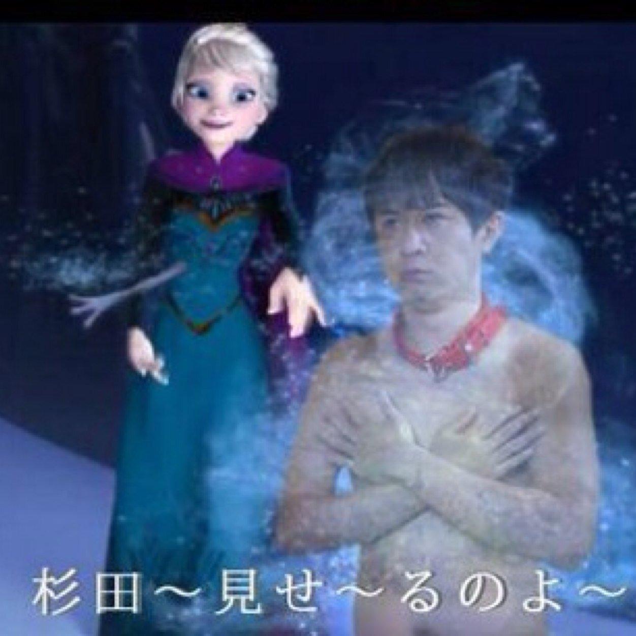アナと雪の女王 コラ画像