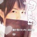 ♡♡♡ (@0826jw) Twitter