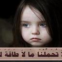 أسامه محمد الشرقاوى (@0546671890) Twitter