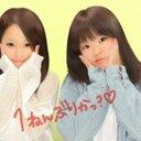 梨紗 (@0526Ri) Twitter