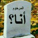 خالد عبدالله (@238ee900cad349e) Twitter