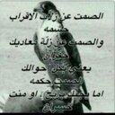 الحربي  (@05Wwww2233) Twitter