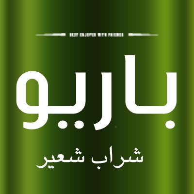 @BarioArabia