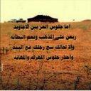abdurhman a.s.m (@0583977244) Twitter