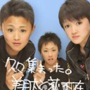 渡辺歩 (@0924_wa) Twitter
