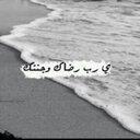 #خالدـبن،#سالمين ] (@0564799080Www) Twitter