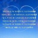 ☆ユッケ☆ (@0602_yukke) Twitter