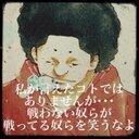 めっつー (@0819Kojirou) Twitter