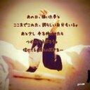 歩夢 (@0224_ayumu) Twitter