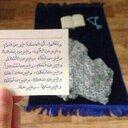 ♧Êß #ITTIHAD (@119_s551) Twitter
