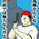 中村透 (@0316toru) Twitter