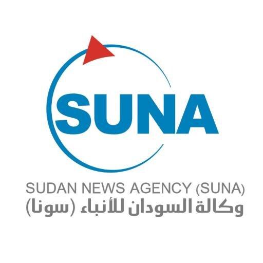 وكالة السودان للانباء
