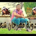 محمود حفنى (@01225378773) Twitter
