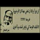 ابو قصي (@13999saod) Twitter