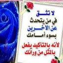 احمد (@anosyahmed) Twitter