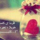 خالد الدبعي 123456 (@0559634270) Twitter