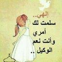 غييمةة مططرر (@1199hy) Twitter