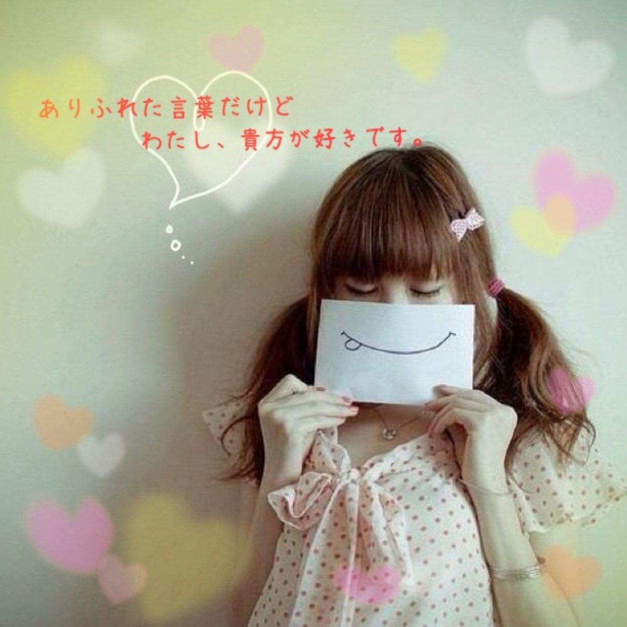 恋のポエム (@loveyou_poemu) | ...
