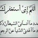 Enas Zatot (@2385513d4b4e48d) Twitter