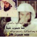 أسمهان رامي  (@11Pppdddd) Twitter