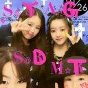 ♪ARISA♪ (@08181212arisa1) Twitter