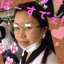 ごんちゃん (@0525ss) Twitter