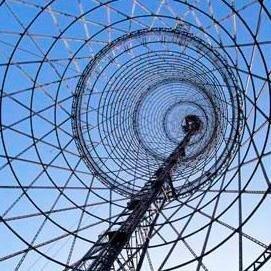 Curved Radio