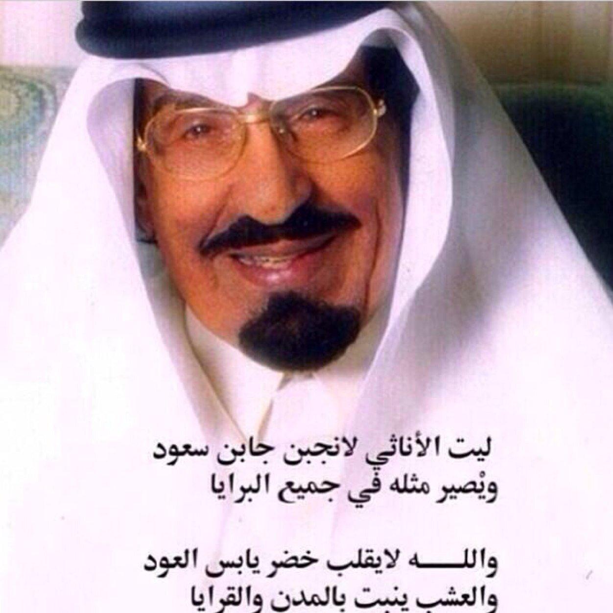 رسيس بنت سعود (@Rasees1991) | Твитер