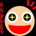 記事番号:128254/アイテムID:4619715のツイッターのプロフィール画像