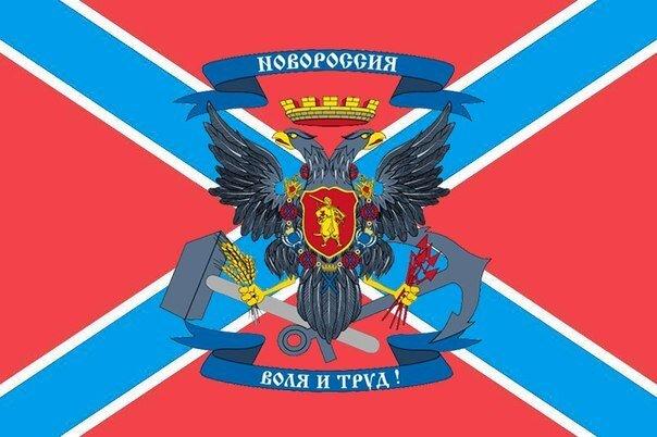 Расклад по Новороссии.