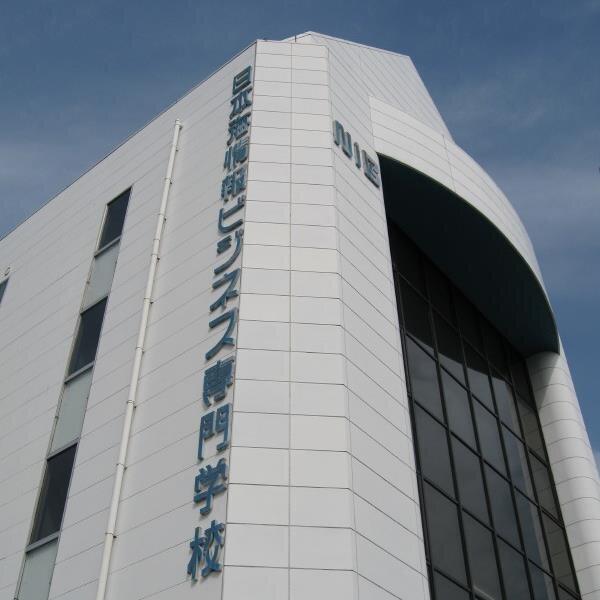 日本海情報ビジネス専門学校