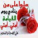 نورحياتي (@59382003e7ac481) Twitter