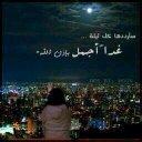 اسلوب زلفاوي ... (@0563376664) Twitter