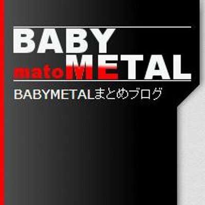 BABYMETAL「サマソニ2018観たいアーティスト、1位にベビメタ」 https://t.co/JSuU4dfdSB   BABYMETAL https://t.co/jKgCSlNDBf