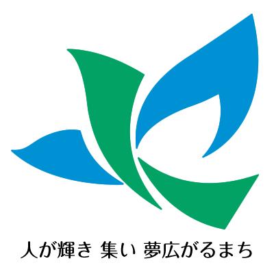 八頭町役場 (@yazukikaku) | Twi...