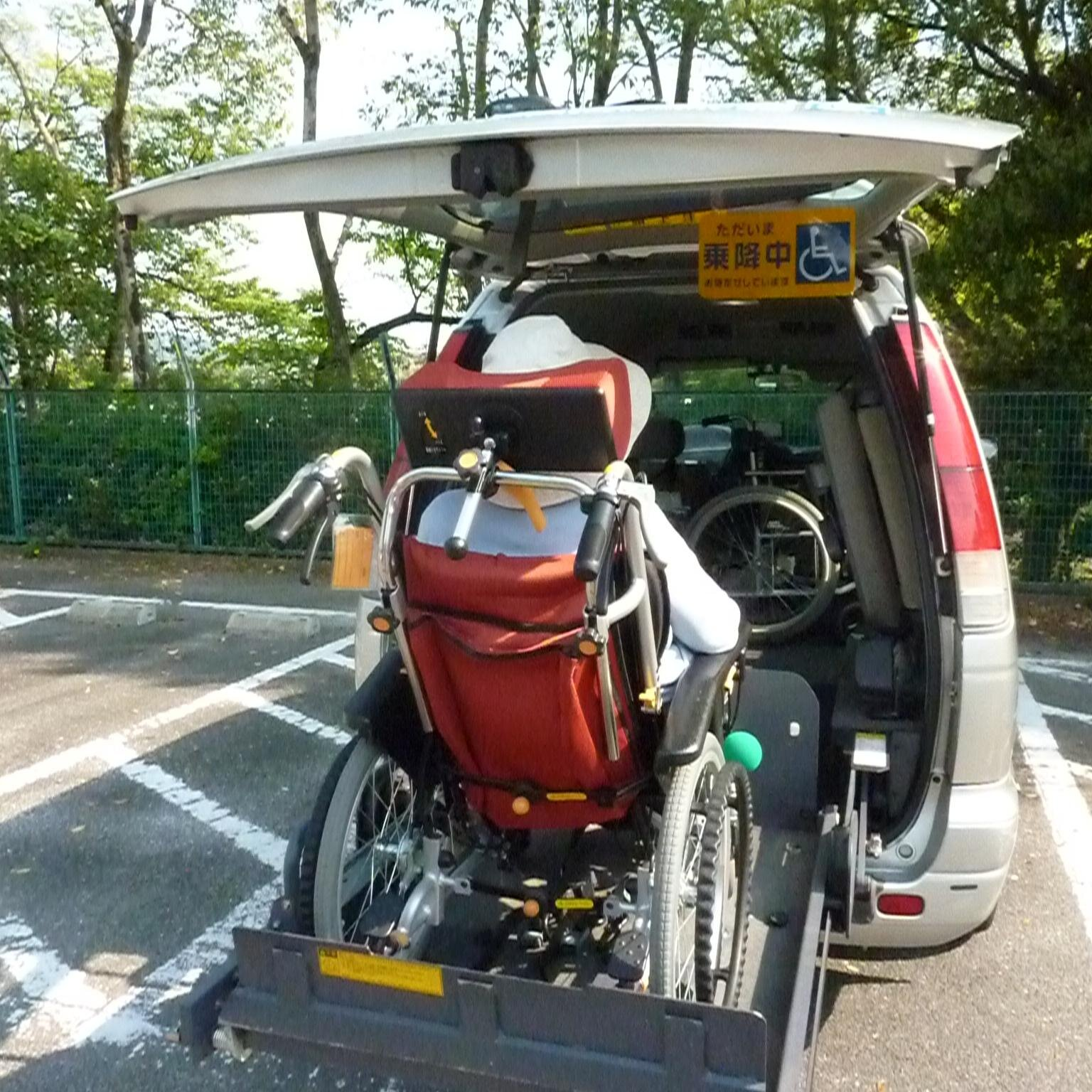京都の介護タクシーワンダフルケアサービス