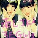 ゆかり♩* (@05Yukari) Twitter