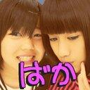 しー (@0529_shiho) Twitter