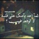 -شَخّصِيہَ'راَقِيہَ (@050912472MM) Twitter