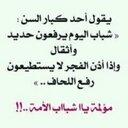 احمد (@000001_a) Twitter