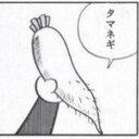 たまねぎ@1 (@0r1oN_1) Twitter